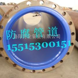 碳钢内衬聚烯烃管道