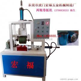 厂家直销自动卷板机,两辊液压卷板机