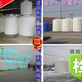10立方食品级塑料桶