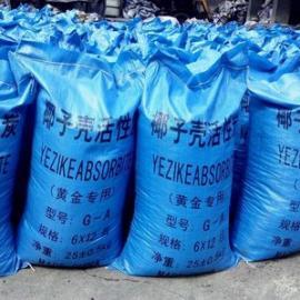 惠州大量销售各种活性炭滤料、活性炭纤维