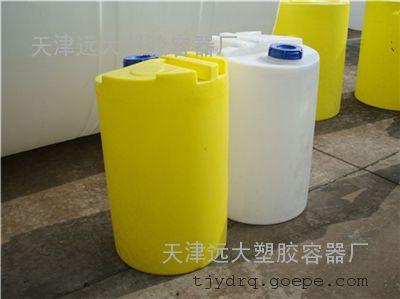 水处理药剂搅拌罐 化学药剂搅拌罐