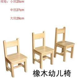 儿童木头座椅   儿童木头板凳厂家
