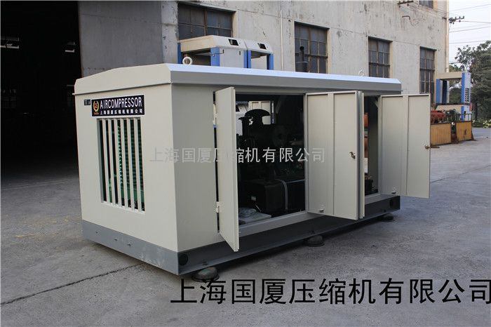 中型,大型250公斤压力空气压缩机新品