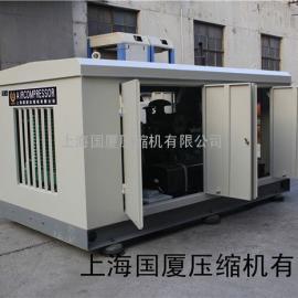 25MPA压力空气压缩机,250公斤压力大型高压空气压缩机