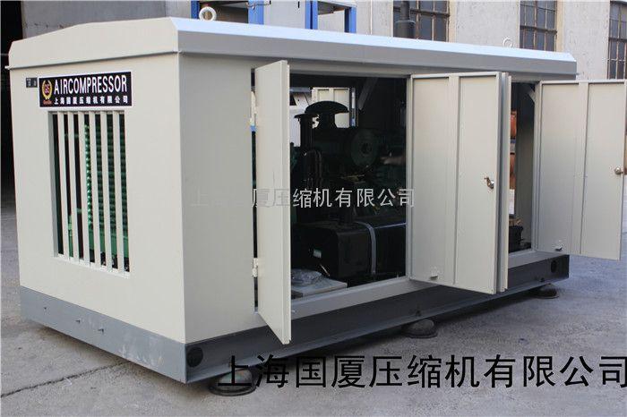 30立方100公斤压力大型高压空气压缩机