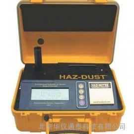 美国EDC EPAM-5000可吸入(颗粒物)粉尘测定仪
