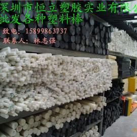 聚甲醛POM棒厂家|赛钢POM板厂家以及报价供应信息