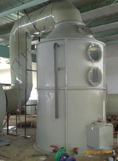 玻璃钢酸雾废气洗涤塔-pp酸雾废气洗涤塔