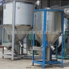 东莞大型立式搅拌机,大型塑料混料机,大型搅拌混色机