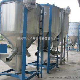 大型立式搅拌机,大型塑料混料机,大型搅拌混色机