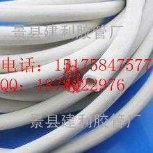 耐高温抽真空用白色硅胶真空管生产厂家