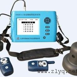 CH800-A非金属板厚度测定仪内蒙代理商