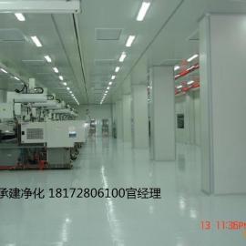 南昌净化工程 洁净化室 无尘车间 空气净化 工程净化