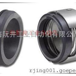 上海东方泵业DFSS机械密封