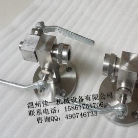 温州产不锈钢旋塞考克(X49H-16P旋塞液位计考克)