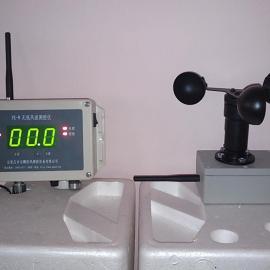 锐研FK-W无线风速测控仪
