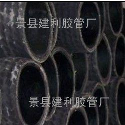 供应夹布钢丝骨架增强型三元乙丙耐酸碱胶管