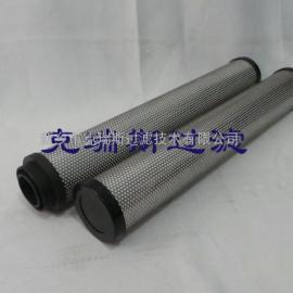 直销AM-EL650SMC高精度压缩空气精密过滤器滤芯