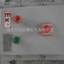 BXX防爆电控箱 厂家热销,宏中防爆品牌