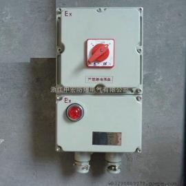 BQC防爆电磁起动器 防爆电机磁力起动器
