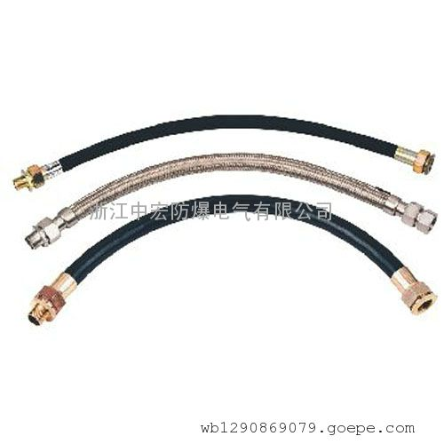 BNG防爆挠性连接管 防爆软管