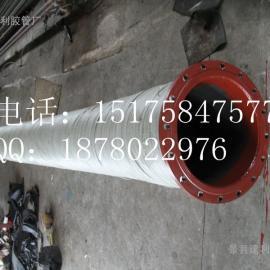 厂家供应建利牌大口径钢丝骨架输送煤粉耐磨胶管