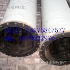 销售天然橡胶大口径输水胶管、输送胶管