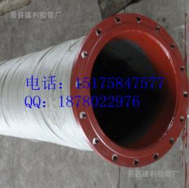 专业生产可弯曲大口径输送胶管,大口径吸沙胶管