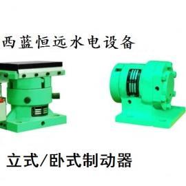 发电机组风闸制动器WZD-80/100卧式制动器WZD厂家