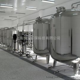 医药纯化水制取设备