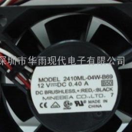 2410ML-04W-B69 NMB风扇