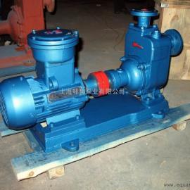 50ZW15-30不锈钢防爆自吸排污泵