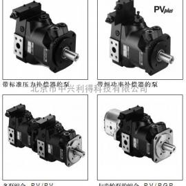 parker PV系列轴向柱塞泵