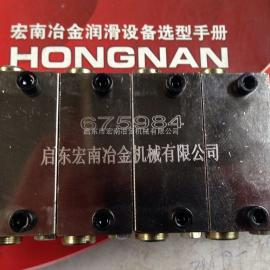 DMM*-YQ型双线油分配混合器  达涅利分配器 八位分配器
