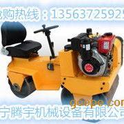 腾宇机械|双钢轮座驾式振动压路机