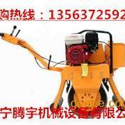 手扶单轮汽油压路机 震动压路机