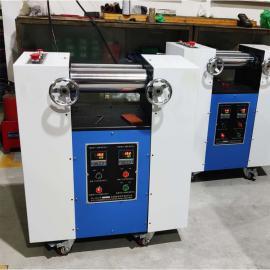 供应橡胶压片机