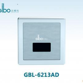 供应 暗装小便感应器 小便斗感应冲水器GBL-6213AD