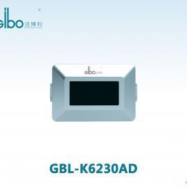 Gibo洁博利小便斗一体化小便感应器 小便冲水器