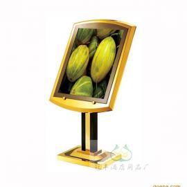 湖南不锈钢指示牌批发 长沙酒店钛金水牌定做 厂家直销