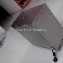 低噪音36L大容量超声波清洗机、上海超声波清洗机厂家