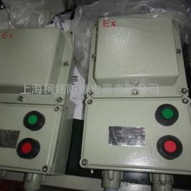 BBK-1.5KW防爆变压器  防爆变压器供应商