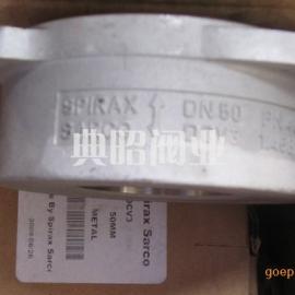 DCV3英国斯派莎克不锈钢对夹止回阀