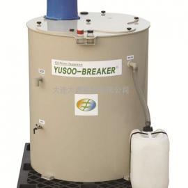 工业乳化液油水分离器 YUSOO压缩空气油水分离器