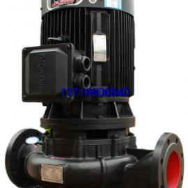 厂家直销源立22KW立式空调冷冻循环泵GDX150-32A