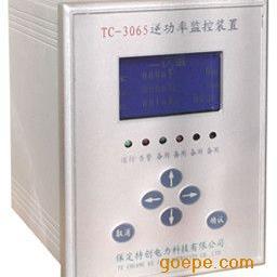 发电机逆功率保护装置