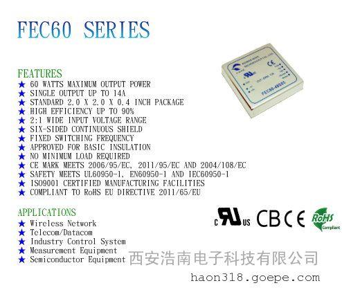 P-DUKE  FEC60系列  标准尺寸DC-DC转换器