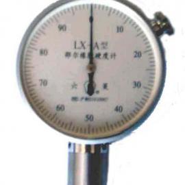 LX-A邵氏橡胶硬度计单表  OHA~100HA硬度计单表