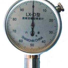 LX-D高硬度橡胶硬度计  OHD~100HD橡胶硬度计