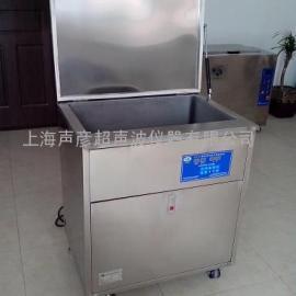 紧固件专用超声波清洗机,螺丝螺杆不锈钢用超声波清洗机
